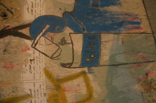 Article : Lettre au président Morsi