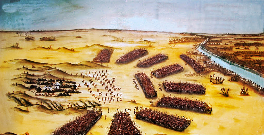 bataille de karbala cover image