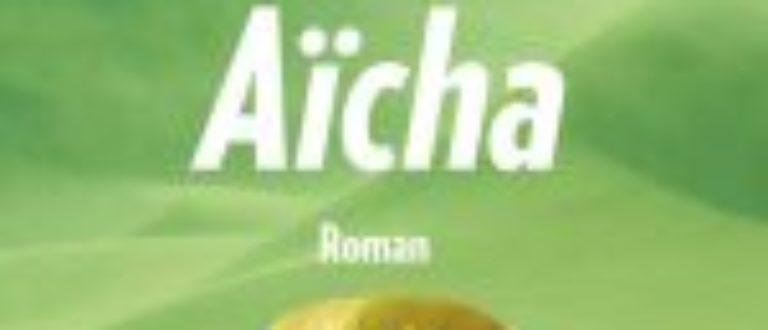 Article : Aïcha: deuxième épouse du prophète Muhammad